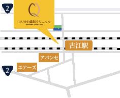 古江・高須・庚午の歯科 もりかわ歯科クリニック アクセスマップ